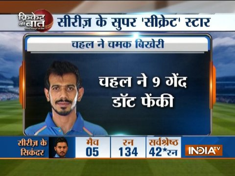 Yuzvendra Chahal claims career-best rank after India's Nidahas Trophy triumph
