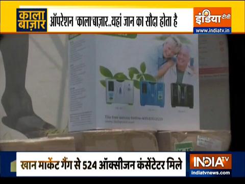 दिल्ली के मशहूर  रेस्टोरेंट खान चाचा में ऑक्सीजन कंसंट्रेटर रैकेट का भंडाफोड़