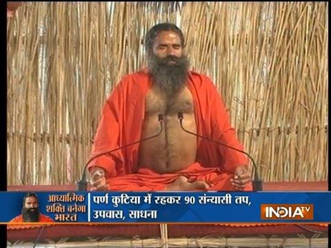 Yoga guru Baba Ramdev gives 'diksha' to 90 religious scholars