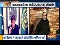 India boycotts Pak National Day event, PM Modi sends greetings to Imran Khan