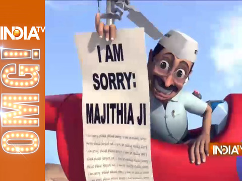 OMG: Kejriwal apologises to Bikram Singh Majithia, Kapil Sibal and Nitin Gadkari