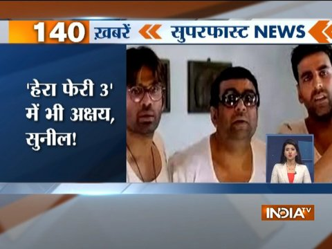 Superfast 200 News Watch Latest Speed News Videos on IndiaTV Online