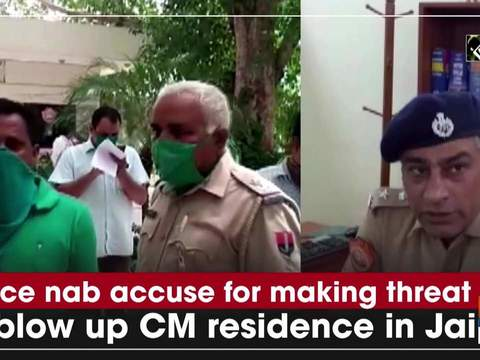 Police nab accused for making threat call to blow up CM residence in Jaipur