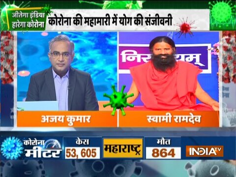 Swami Ramdev suggests Yogasans to overcome COVID and strengthen immunity