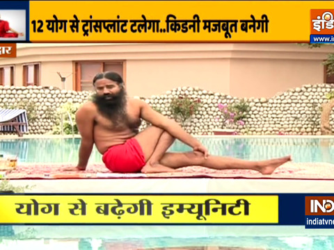 Know how Vakrasana can keep your kidney healthy from Swami Ramdev