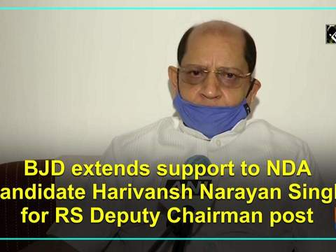 BJD extends support to NDA candidate Harivansh Narayan Singh for RS Deputy Chairman post