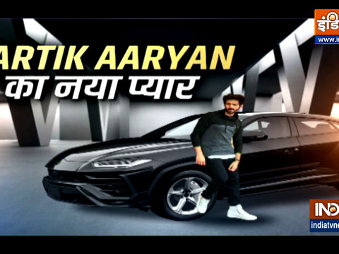 Kartik Aaryan buys Rs. 4.5 cr Lamborghini from Italy