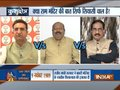 Kurukshetra: Debate on Ram temple construction in Ayodhya