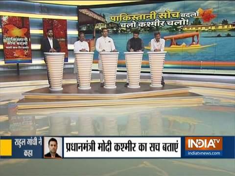 कुरुक्षेत्र: जम्मू-कश्मीर के मुद्दे पर बड़ी बहस