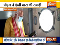 PM Modi conducts aerial survey of cyclone-hit areas