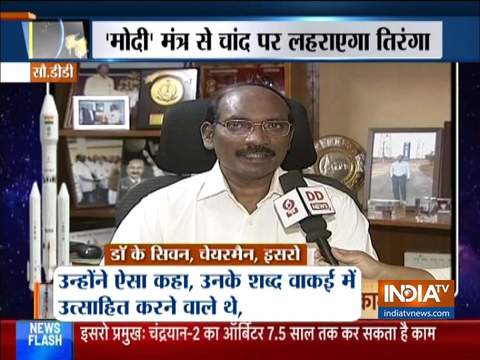 PM Modi is a source of inspiration, his speech motivated us: ISRO Chief K Sivan
