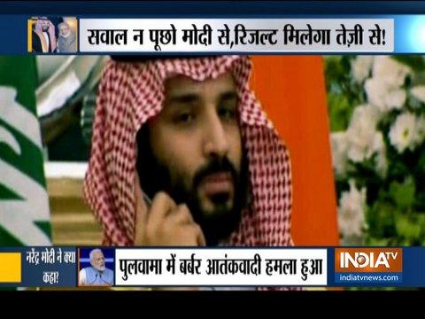 देखिये इंडिया टीवी का स्पेशल शो 'हकीक़त क्या है' | 20 फरवरी, 2019