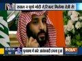 Watch India TV Special show Haqikat Kya Hai | February 20, 2019