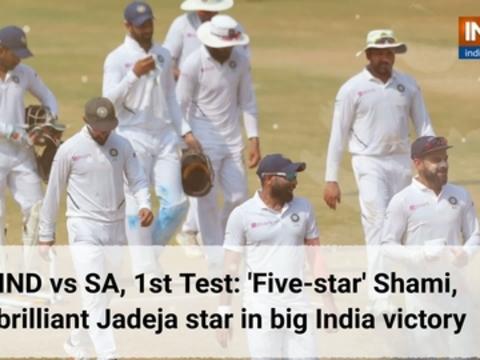 IND vs SA, 1st Test: 'Five-star' Shami, brilliant Jadeja star in big India victory
