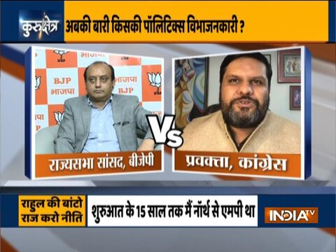 Kurukshetra| BJP-TMC exclusive debate on Rahul Gandhi's 'divisive politics'
