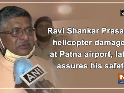 Ravi Shankar Prasad's helicopter damaged at Patna airport, later assures his safety