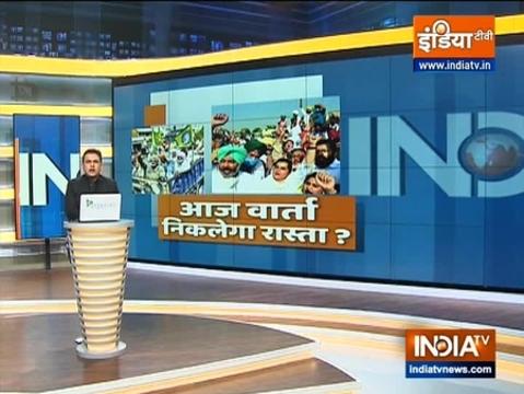 दिल्लीः 32 किसान संगठनों के साथ 3 बजे शुरू होगी बातचीत
