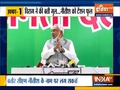 Bihar: Meeting of NDA leaders today | Top 9 News of the day