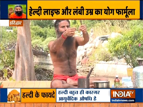 Swami Ramdev suggests this Kadha to boost your immunity