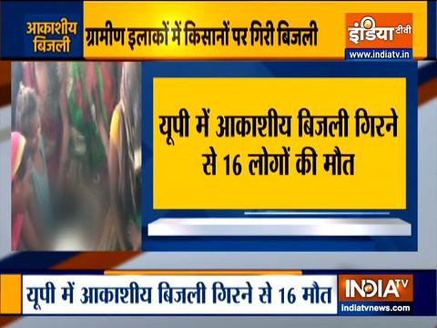 Lightning strikes from Jaipur to Uttar Pradesh, 49 deaths reports