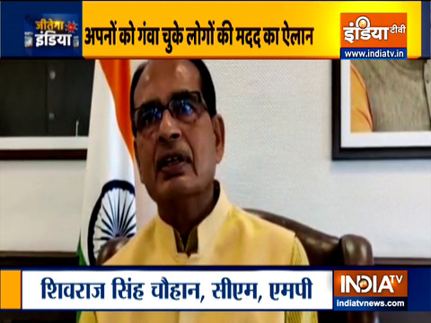 Jeetega India: Madhya Pradesh govt announces monthly pension for children who lost parents during pandemic