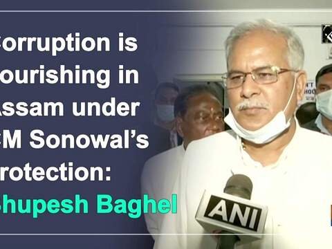 Corruption is flourishing in Assam under CM Sonowal's protection: Bhupesh Baghel