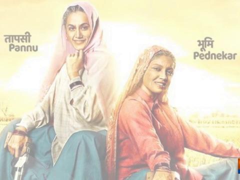 #IndiaTVReviews Saand Ki Aankh