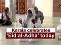 Kerala celebrates 'Eid al-Adha' today