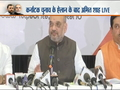 Karnataka Polls: BJP Chief Amit Shah addresses press conference in Davanagere