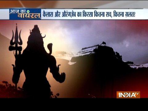 Aaj Ka Viral: Did Aurangzeb snatch Kailash Mansarovar from China?