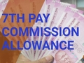 Video:7th pay commission allowance