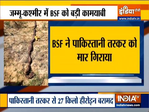 BSF ने बॉर्डर पर 35 करोड़ रुपये की 27 किलो हेरोइन जब्त की