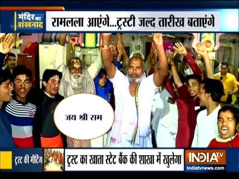 महंत नृत्य गोपाल दास को राम मंदिर ट्रस्ट के अध्यक्ष के रूप में नियुक्त किया गया