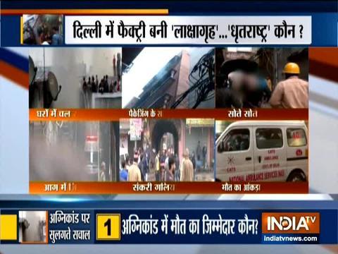 Delhi Chief Minister Arvind Kejriwal visits LNJP Hospital, Delhi