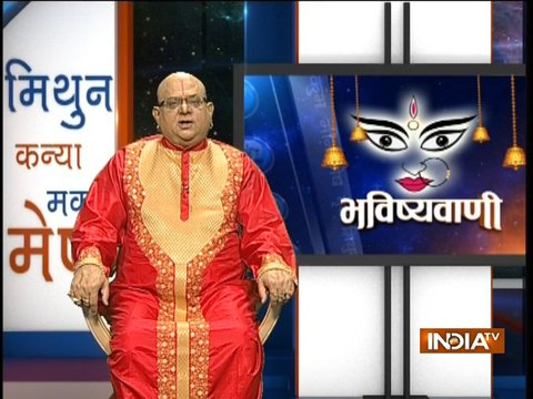 Bhavishyavani | 19th March, 2018 ( full )