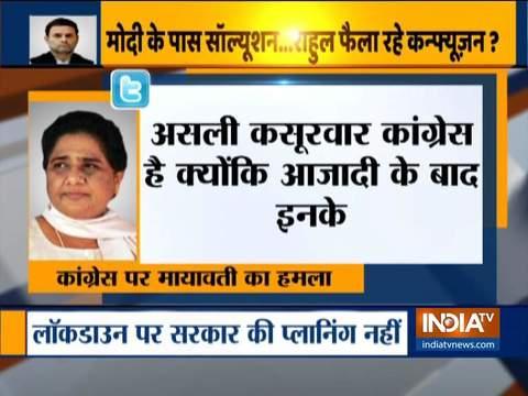 मायावती ने राहुल गांधी के प्रवासियों से मुलाकात को 'दिखावा' बताया