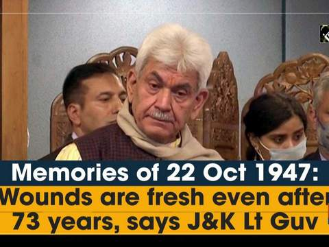 Memories of 22 Oct 1947: Wounds are fresh even after 73 years, says JK Lt Guv