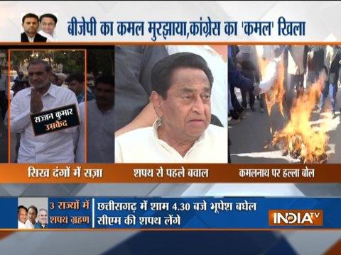 सज्जन कुमार 1984 सिख दंगे में दोषी करार, बीजेपी ने कमलनाथ के खिलाफ एक्शन की मांग की