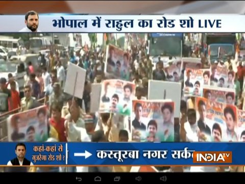 MP: भोपाल में कांग्रेस अध्यक्ष राहुल गांधी का रोडशो शुरू