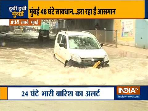 भारी बारिश से मुंबई का हाल बेहाल, बीएमसी हाई टाइड की चेतावनी जारी की