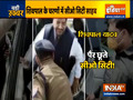 UP police officer touched Shivpal Yadav's feet, Video goes Viral