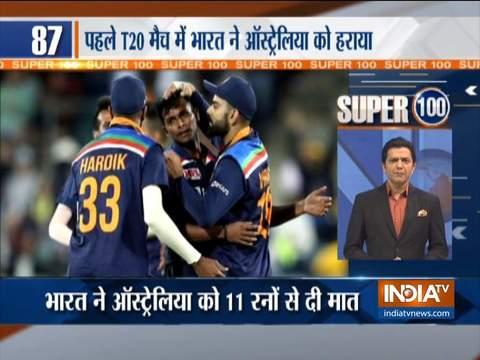 सुपर 100: भारत ने 11 रनों से ऑस्ट्रेलिया को दी मात, सीरीज में बनाई 1-0 की बढ़त