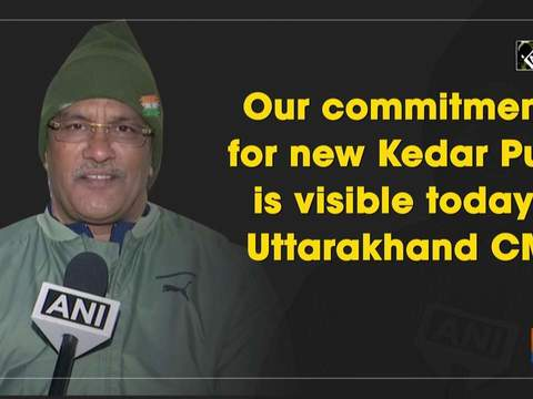 Our commitment for new Kedar Puri is visible today: Uttarakhand CM