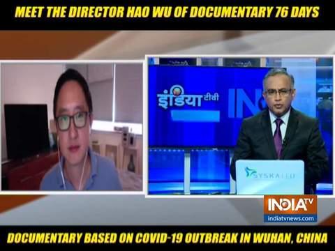 '76 Days': चीन के वुहान में COVID-19 के प्रकोप पर बनी एक डॉक्यूमेंट्री