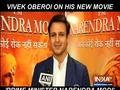 Vivek Oberoi elated as Prime Minister Narendra Modi wins Lok Sabha Elections 2019