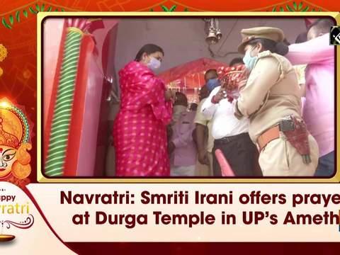 Navratri: Smriti Irani offers prayers at Durga Temple in UP's Amethi