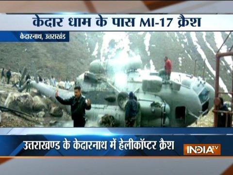 Uttarakhand: Indian Air Force MI-17 helicopter crashes in Kedarnath