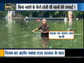 Poor drainage system responsible for waterlogging in Patna