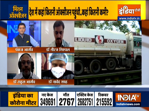 Doctors explained the current situation of oxygen in COVID Hospitals | Ground Report