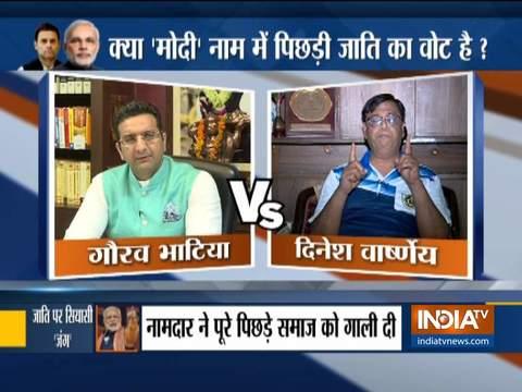 कुरुक्षेत्र: क्या राहुल गांधी ने सभी मोदी को चोर करार दिया या सभी चोरों को मोदी करार दिया?